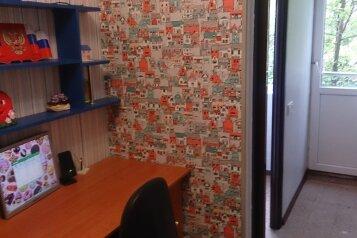 Частный сектор, 70 кв.м. на 5 человек, 2 спальни, улица Соловьева, 20А, Гурзуф - Фотография 3