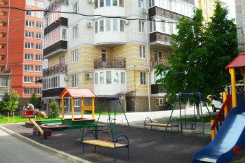 1-комн. квартира, 47 кв.м. на 5 человек, улица Лермонтова, Анапа - Фотография 1
