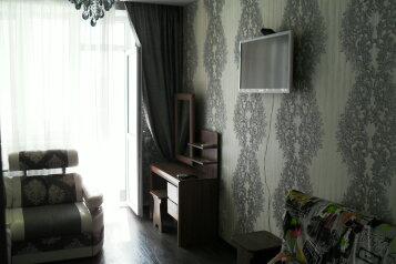 1-комн. квартира, 47 кв.м. на 5 человек, улица Лермонтова, Анапа - Фотография 4