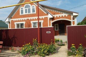 Дом, 92 кв.м. на 5 человек, 3 спальни, коллективная, 156, Должанская - Фотография 1