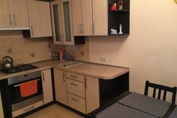 Дом, 48 кв.м. на 4 человека, 2 спальни, Хлебная улица, 3, Евпатория - Фотография 1