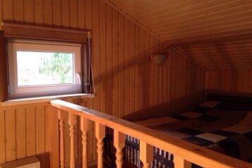 Дом, 70 кв.м. на 6 человек, 2 спальни, Ристалахти, 18, Лахденпохья - Фотография 3