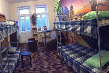Хостел, Новопесчаная улица, 13к1 на 12 номеров - Фотография 1