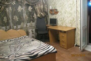 1-комн. квартира, 34 кв.м. на 2 человека, Владивостокская улица, Центральный округ, Хабаровск - Фотография 1