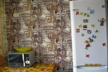 1-комн. квартира, 34 кв.м. на 2 человека, Владивостокская улица, Центральный округ, Хабаровск - Фотография 3