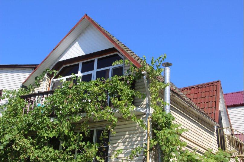 2-комн. квартира, 32 кв.м. на 4 человека, улица голубые дали, 103, Адлер - Фотография 1