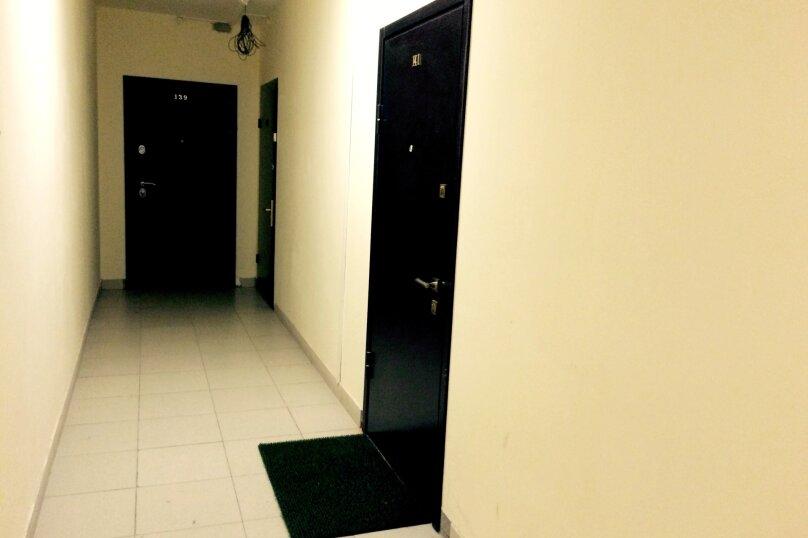 1-комн. квартира, 45 кв.м. на 4 человека, улица Колпакова, 34Б, Мытищи - Фотография 11
