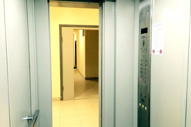 1-комн. квартира, 45 кв.м. на 4 человека, улица Колпакова, 34Б, Мытищи - Фотография 12
