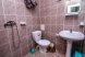 Четырехместный комфорт:  Номер, Стандарт, 4-местный, 1-комнатный - Фотография 35