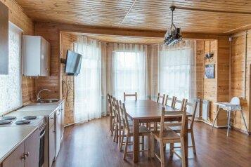Деревянный дом с сауной., 140 кв.м. на 11 человек, 4 спальни, Волшебная, 11, Переславль-Залесский - Фотография 3