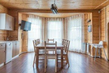 Деревянный дом с сауной., 140 кв.м. на 11 человек, 4 спальни, Волшебная, 11, Переславль-Залесский - Фотография 4