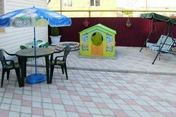 Гостевой дом, Греческая улица на 12 номеров - Фотография 2