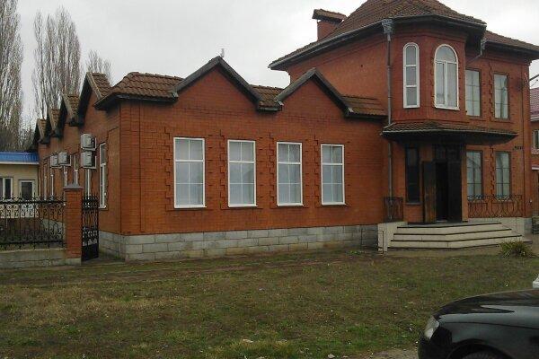 Гостевой дом , Гоголя, 36 на 7 номеров - Фотография 1