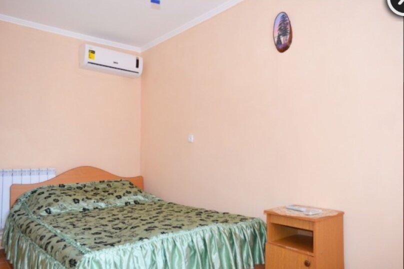 Номер «Комфорт» 2-х местный, улица Бехтерева, 36, Вишневка, Сочи - Фотография 1