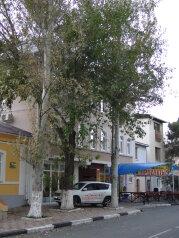 1-комн. квартира, 30 кв.м. на 4 человека, Кордонный переулок, 4, Анапа - Фотография 1