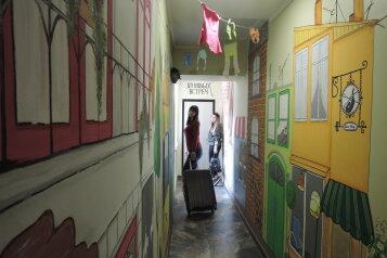 Хостел , улица Победы на 3 номера - Фотография 4