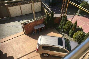 Гостевой дом, Виноградная улица на 9 номеров - Фотография 4