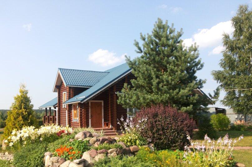 Дом, 250 кв.м. на 10 человек, 4 спальни, деревня Степановка, 1, Куровское - Фотография 16