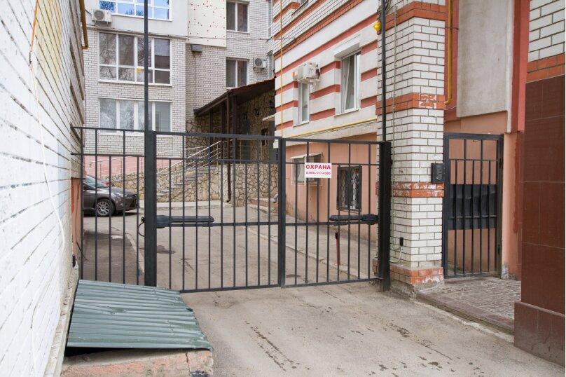 1-комн. квартира, 50 кв.м. на 6 человек, улица имени Пугачёва Е.И., 81/85, Саратов - Фотография 15