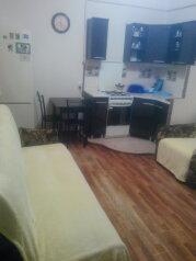 Сдаю дом под ключ, 35 кв.м. на 5 человек, 1 спальня, Полевая улица, 28, Центр, Геленджик - Фотография 1