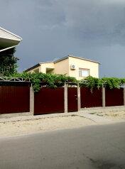 Гостевой дом, улица Слесова на 7 номеров - Фотография 1