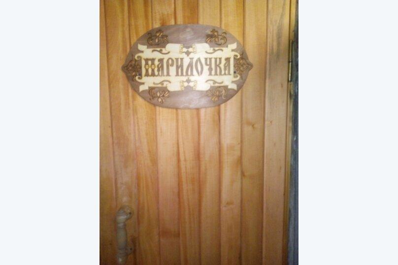 Русская баня на дровах, Карачаевская, 63, Домбай - Фотография 1