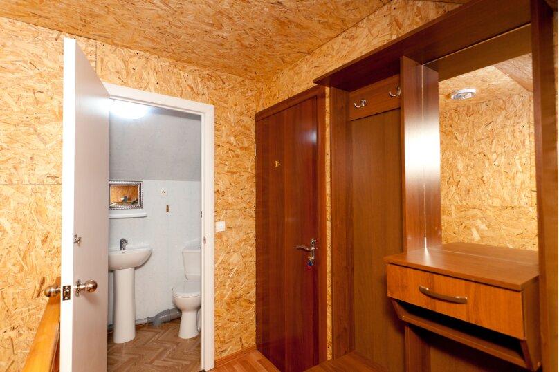 Оазис, улица Кирова, 40 на 18 комнат - Фотография 24