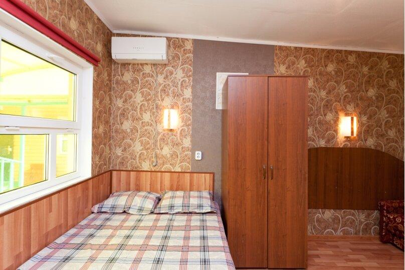 Оазис, улица Кирова, 40 на 18 комнат - Фотография 46