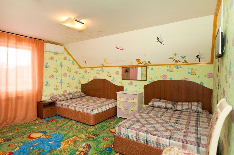 Оазис, улица Кирова, 40 на 18 комнат - Фотография 66