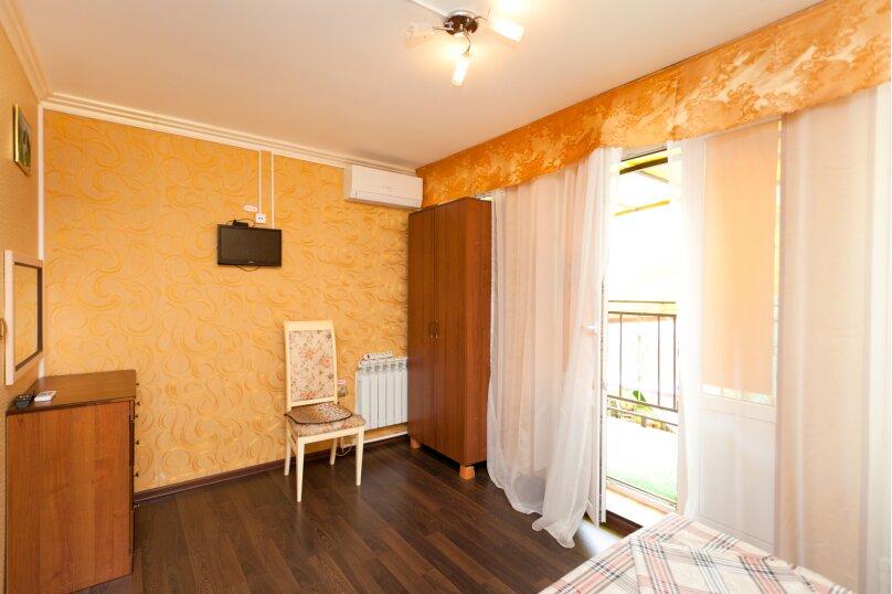 Оазис, улица Кирова, 40 на 18 комнат - Фотография 73