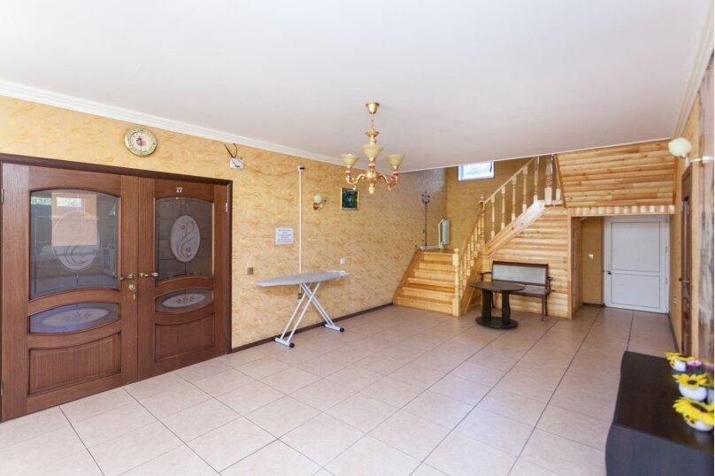 Оазис, улица Кирова, 40 на 18 комнат - Фотография 88