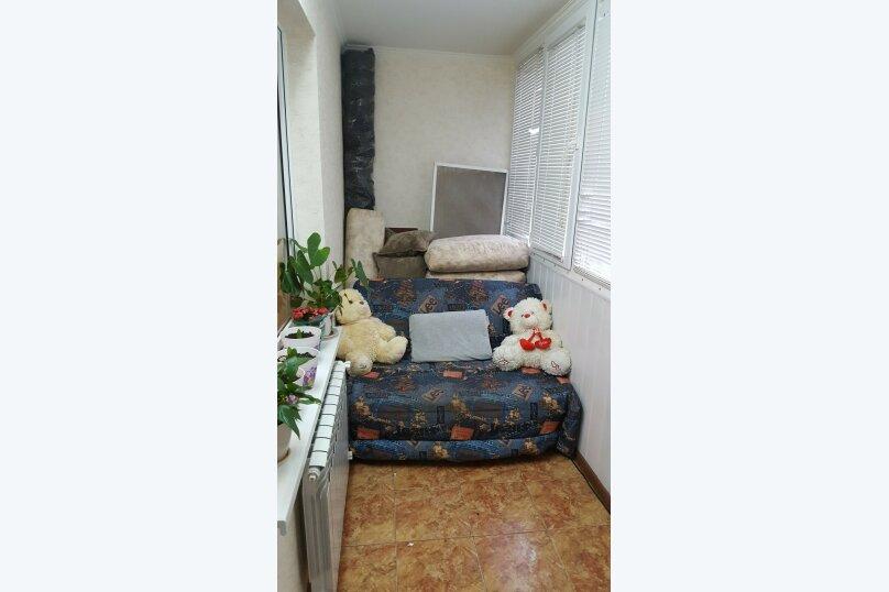 1-комн. квартира, 40 кв.м. на 5 человек, Терская, 186, Анапа - Фотография 1