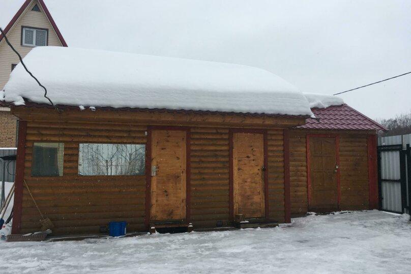 Дача с АГВ и удобствами в доме., 100 кв.м. на 6 человек, 3 спальни, СНТ мир, 93, Солнечногорск - Фотография 3