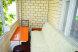 4х-местный с балконом :  Номер, Стандарт, 4-местный, 1-комнатный - Фотография 48