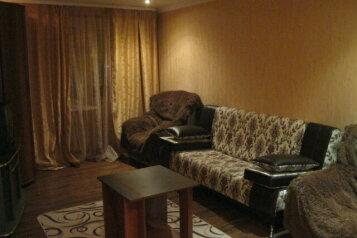 1-комн. квартира, 31 кв.м. на 4 человека, бульвар Салавата Юлаева, Салават - Фотография 1