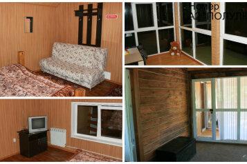 Гостевой дом , Чемальская гэс , 8 на 16 номеров - Фотография 2