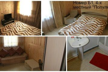 Гостевой дом , Чемальская гэс , 8 на 16 номеров - Фотография 3