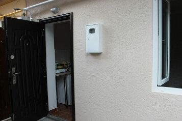 1-комн. квартира, 16 кв.м. на 2 человека, улица Яна Булевского, 4, Ялта - Фотография 4