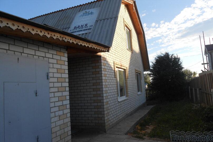 Дом, 130 кв.м. на 12 человек, 5 спален, Казанская, 4а, Дивеево - Фотография 3