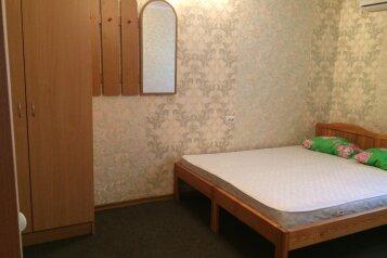Мини-отель, Новая улица, 53 на 16 номеров - Фотография 3