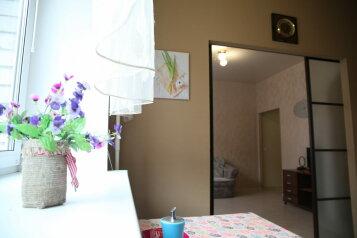 1-комн. квартира, 36 кв.м. на 4 человека, Промышленная улица, 10, Петрозаводск - Фотография 4