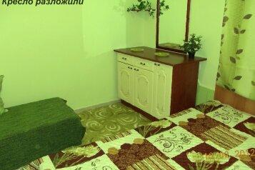Домик у самого моря ,в центре Геленджика, 55 кв.м. на 7 человек, 2 спальни, Революционная улица, 27, Геленджик - Фотография 2