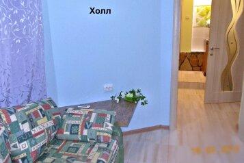 Домик у самого моря ,в центре Геленджика, 55 кв.м. на 7 человек, 2 спальни, Революционная улица, 27, Геленджик - Фотография 3