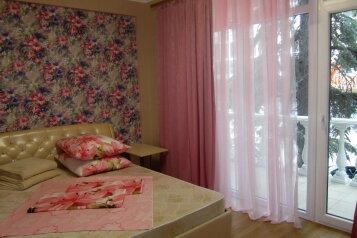 Апартаменты , улица Ленина на 9 номеров - Фотография 4