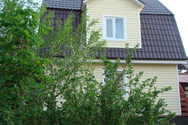 Мини-гостиница рядом с аэропортом Домодедово , 2-й Школьный проезд, 10 на 2 комнаты - Фотография 1
