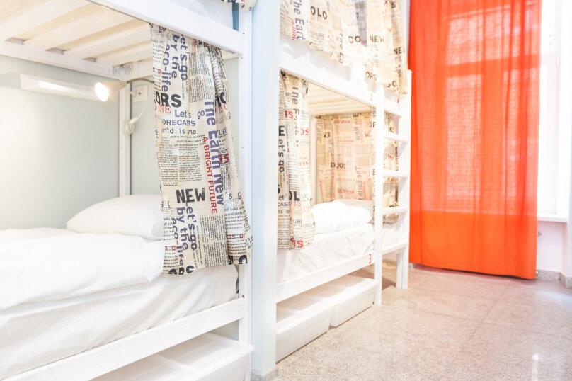 Кровать в общем номере на 4 человека, улица Кузнецкий Мост, 19с1, Москва - Фотография 1