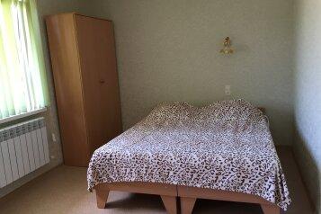 1-комн. квартира, 25 кв.м. на 3 человека, улица Тучина, Евпатория - Фотография 3