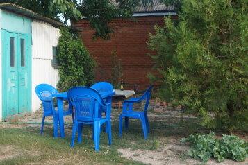 Дом, 48 кв.м. на 6 человек, 2 спальни, Светлая, 5, Камышеватская - Фотография 2