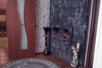 Дом, 60 кв.м. на 7 человек, 2 спальни, Богдана Хмельницкого , Ейск - Фотография 2