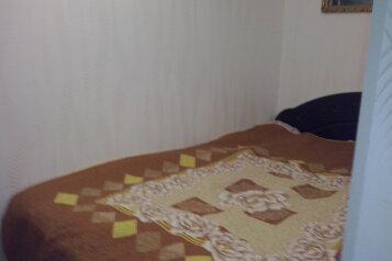 Дом, 60 кв.м. на 7 человек, 2 спальни, Богдана Хмельницкого , Ейск - Фотография 4